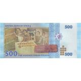 Банкнота 500 фунтов. 2013 год, Сирия.