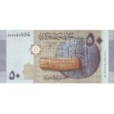 Банкнота 50 фунтов. 2009 год, Сирия.