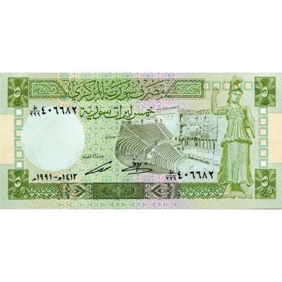 Банкнота 5 фунтов. 1991 год, Сирия.