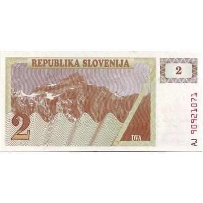 Банкнота 2 толара. Словения.