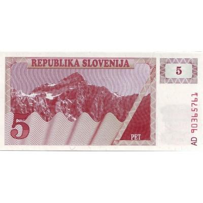 Банкнота 5 толаров. Словения.