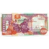 Банкнота 1000 шиллингов. 1996 год, Сомали.