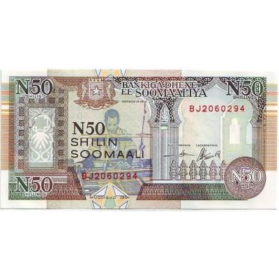 Банкнота 50 шиллингов. 1991 год, Сомали.