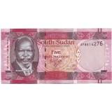 Джон Гаранг де Мабиор. Стадо крупного рогатого скота. Банкнота 5 фунтов. 2011 год, Южный Судан.