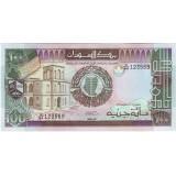 Банкнота 100 фунтов, 1989 год, Судан.