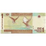 Банкнота 1 фунт. 2006 год, Судан.