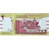 Банкнота 2 фунта. 2011 год, Судан.