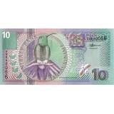 Банкнота 10 гульденов. 2000 год, Суринам.