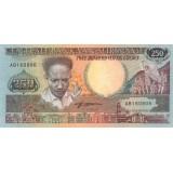 Банкнота 250 гульденов. 1998 год, Суринам.