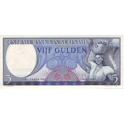 Банкнота 5 гульденов. 1963 год, Суринам.