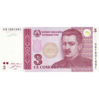 Банкнота 3 сомони. 2010 год, Таджикистан.