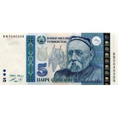 Банкнота 5 сомони. 1999(2013) год, Таджикистан.
