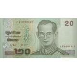 Банкнота 20 батов, Таиланд.