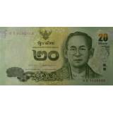 Банкнота 20 батов, 2013 год, Таиланд.