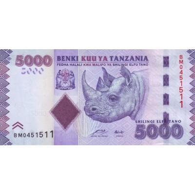 Банкнота 5000 шиллингов, 2010 год Танзания.