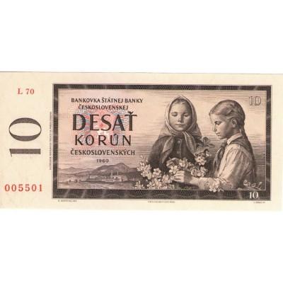Банкнота 10 крон. 1960 год, Чехословакия.