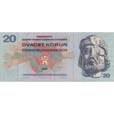 Банкнота 20 крон. 1970 год, Чехословакия.