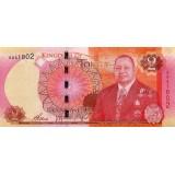 Банкнота 2 паанга. 2015 год, Королевство Тонго.