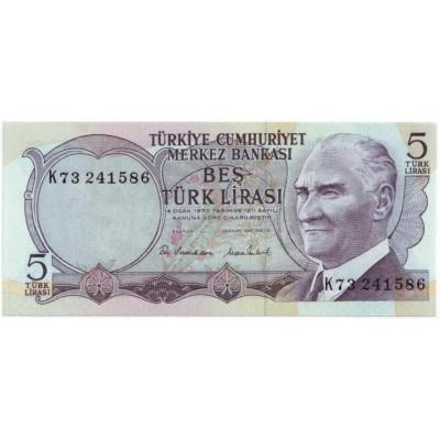 Банкнота 5 лир. 1970 год, Турция.