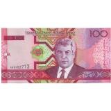Банкнота 100 манат. 2005 год, Туркменистан.