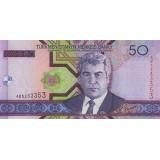 Банкнота 50 манат. 2005 год, Туркменистан.