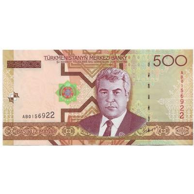 Банкнота 500 манат. 2005 год, Туркменистан.