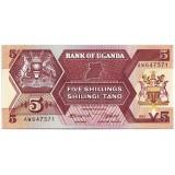 Банкнота 5 шиллингов. 1987 год, Уганда.