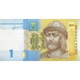 Банкнота 1 гривна. 2011 год, Украина.