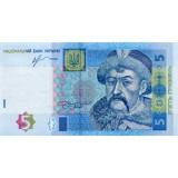 Банкнота 5 гривен. 2013 год, Украина.