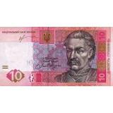 Банкнота 10 гривен. 2013 год, Украина.