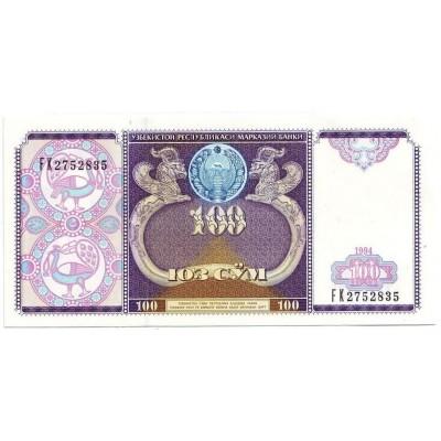 Банкнота 100 сумов. 1994 год, Узбекистан.