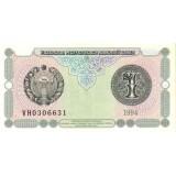 Банкнота 1 сум. 1994 год, Узбекистан.