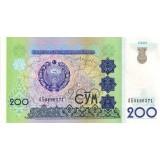 Банкнота 200 сумов. 1997 год, Узбекистан.