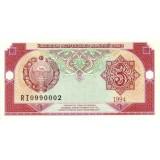 Банкнота 3 сума. 1994 год, Узбекистан.