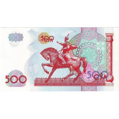 Банкнота 500 сумов. 1999 год, Узбекистан.