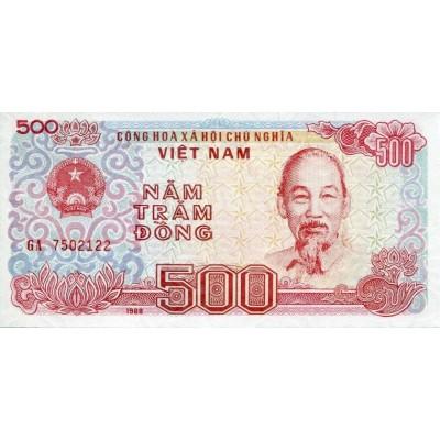 Банкнота 500 донг. 1988 год, Вьетнам.