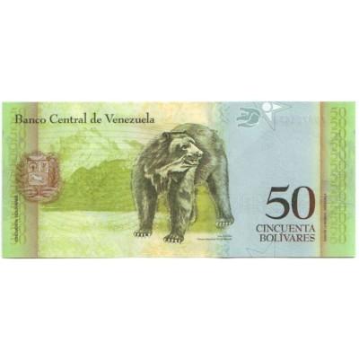 Банкнота 50 боливаров. 2009 год, Венесуэла.