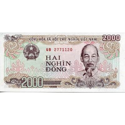 Банкнота 2000 донг. 1988 год, Вьетнам.
