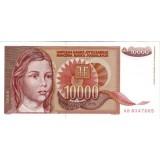 Банкнота 10000 динаров, 1992 год, Югославия.