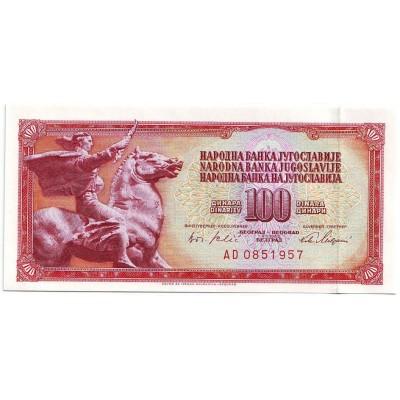"""""""Всадница"""". (Памятник мира). Банкнота 100 динаров. 1965 год, Югославия."""