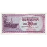 Банкнота 20 динаров. 1978 год, Югославия.
