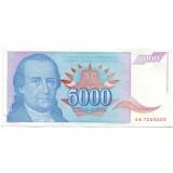 Банкнота 5000 динаров. 1994 год, Югославия.