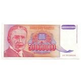 Михайло Пупин. Банкнота 50 миллионов динаров. 1993 год, Югославия.