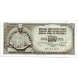Никола Тесла. Банкнота 500 динаров. 1978 год, Югославия.