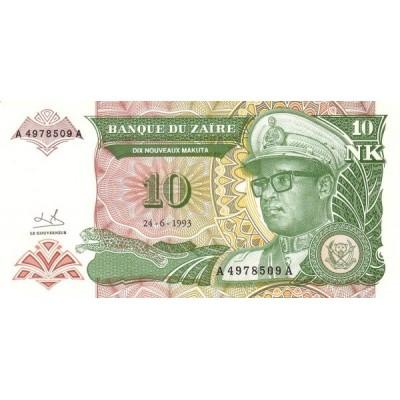 Банкнота 10 макут. 1993 год, Заир.