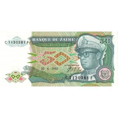 Банкнота 50 зайра. 1988 год, Заир.