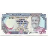 Банкнота 10 квача. 1989-1991 год, Замбия.