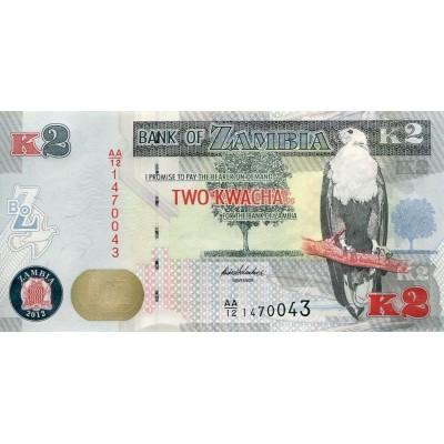 Банкнота 2 квача. 2012 год, Замбия.