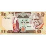Банкнота 5 квача. Замбия.