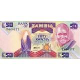 Банкнота 50 квача. Замбия.